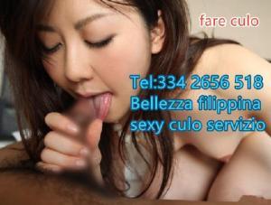 320309348