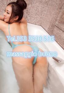 320963466