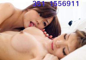 331166727