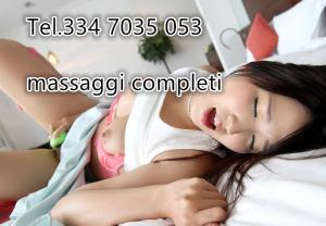 351785643