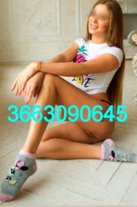 3663090645