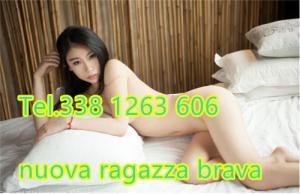 380538663