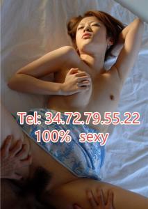380620147