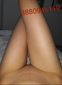 3880946119